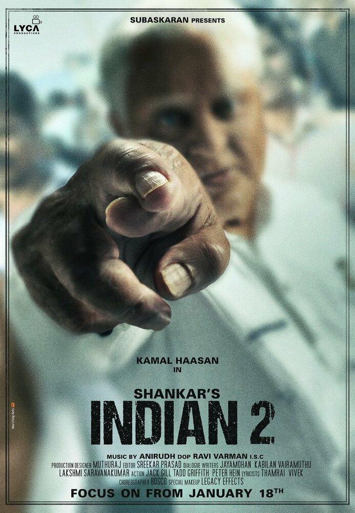 Постер фильма Индиец 2 2021