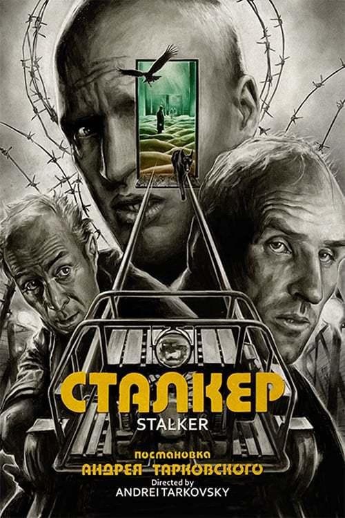 Постер фильма  Сталкер 1979