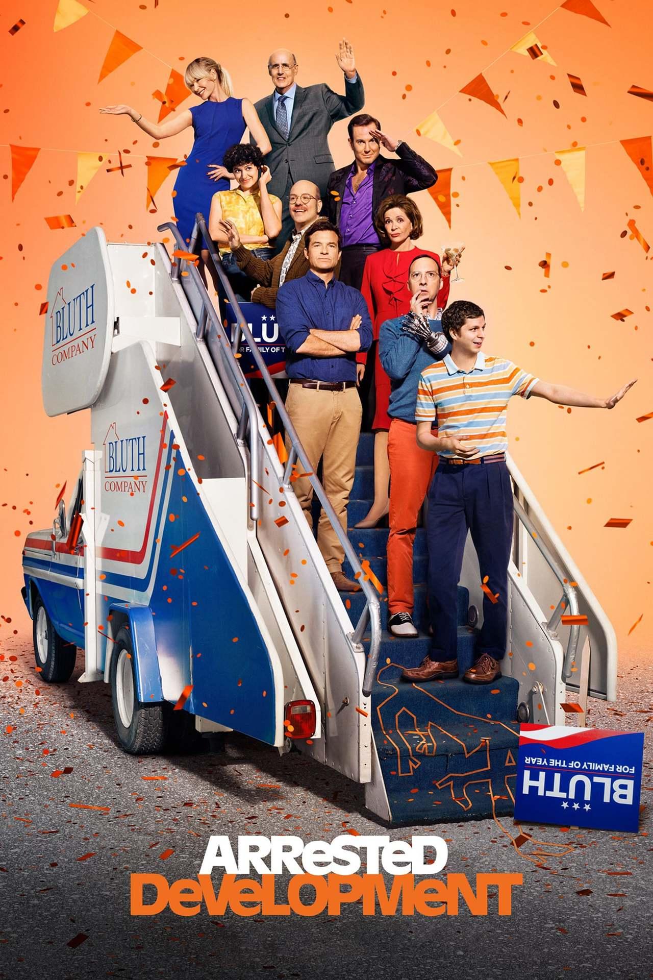 Постер фильма Задержка в развитии 2003