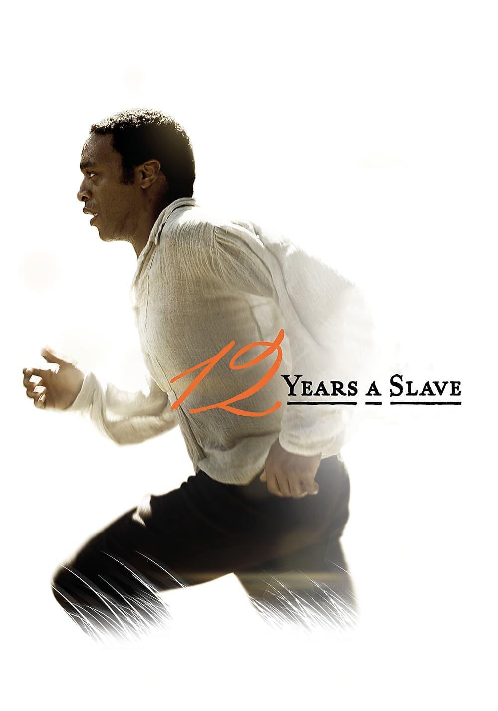 Постер фильма 12 лет рабства 2013