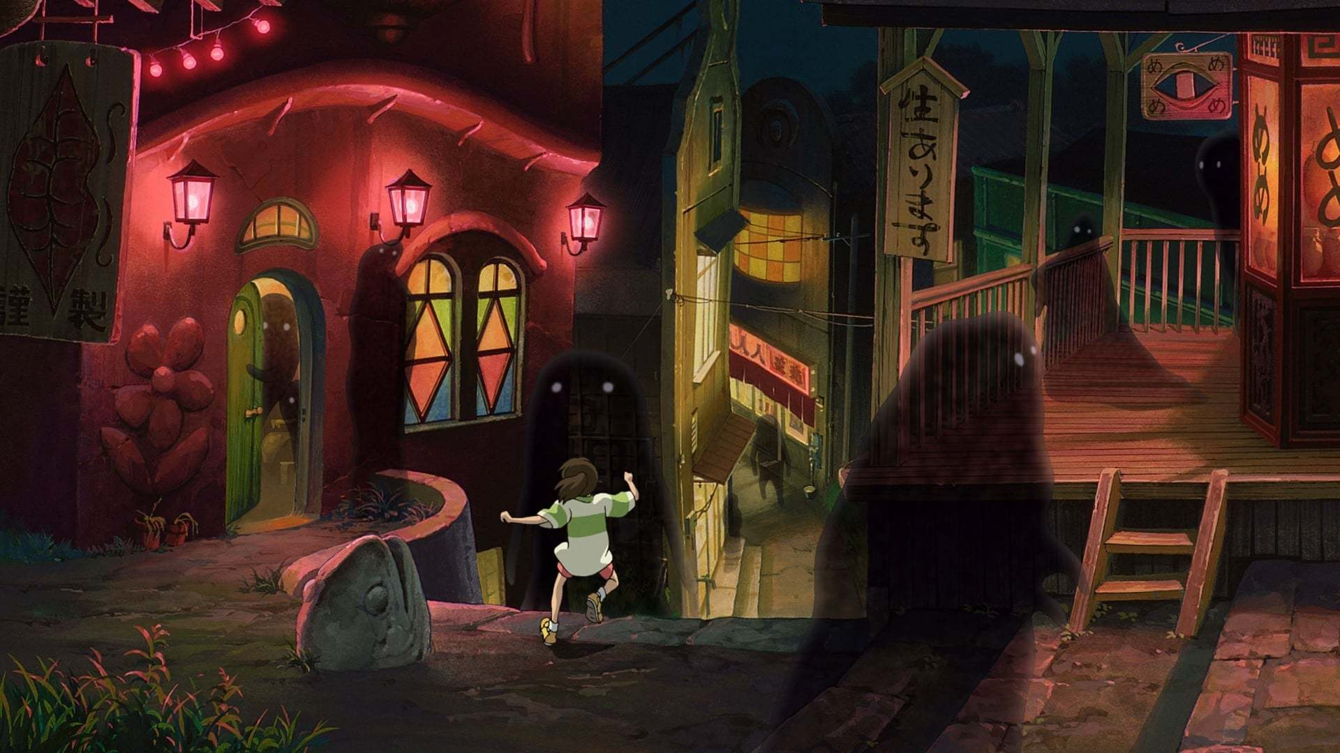Кадры из фильма Унесённые призраками Sen to Chihiro no kamikakushi 2001