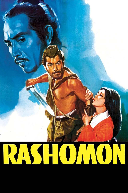 Постер фильма Расёмон Rashômon 1950