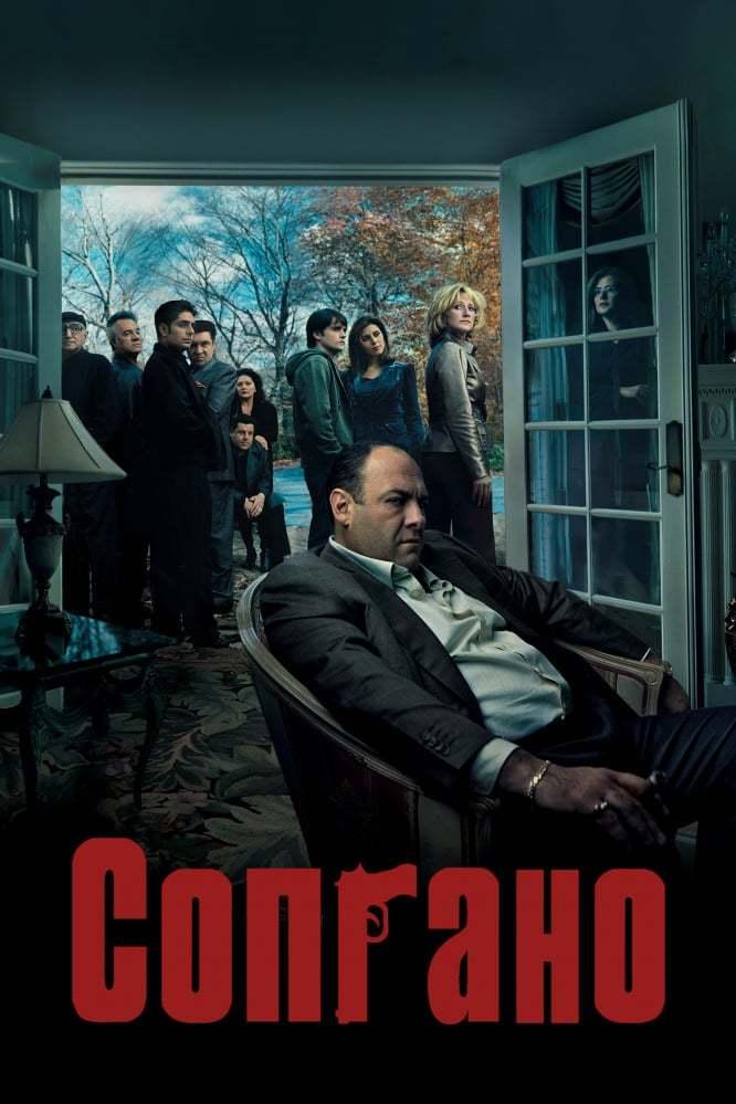 Постер фильма Клан Сопрано The Sopranos 1999