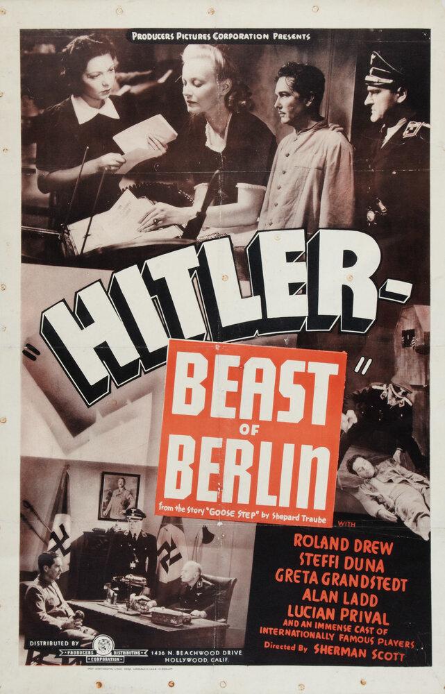 Постер фильма Гитлер: Чудовище Берлина 1939