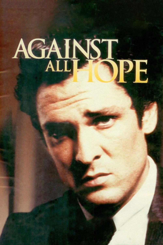 Постер фильма Против всех ожиданий 1982