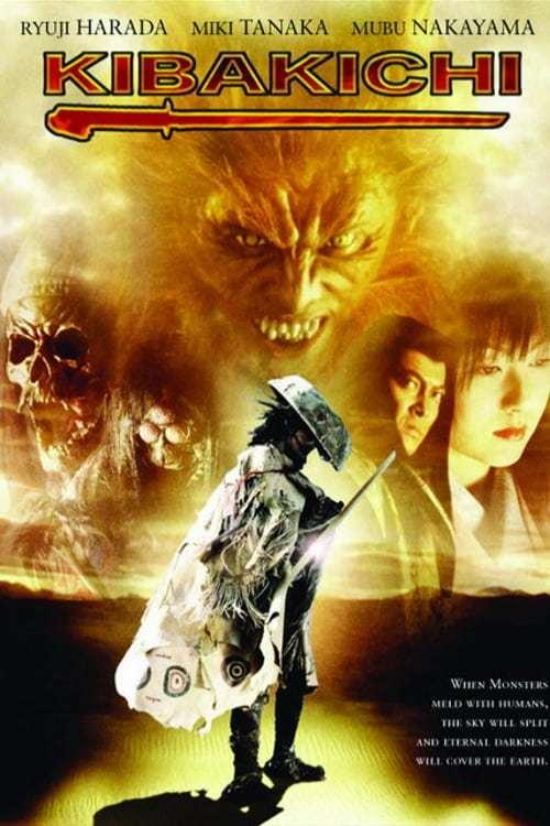 Постер фильма Кибакичи: Одержимый дьяволом 2004