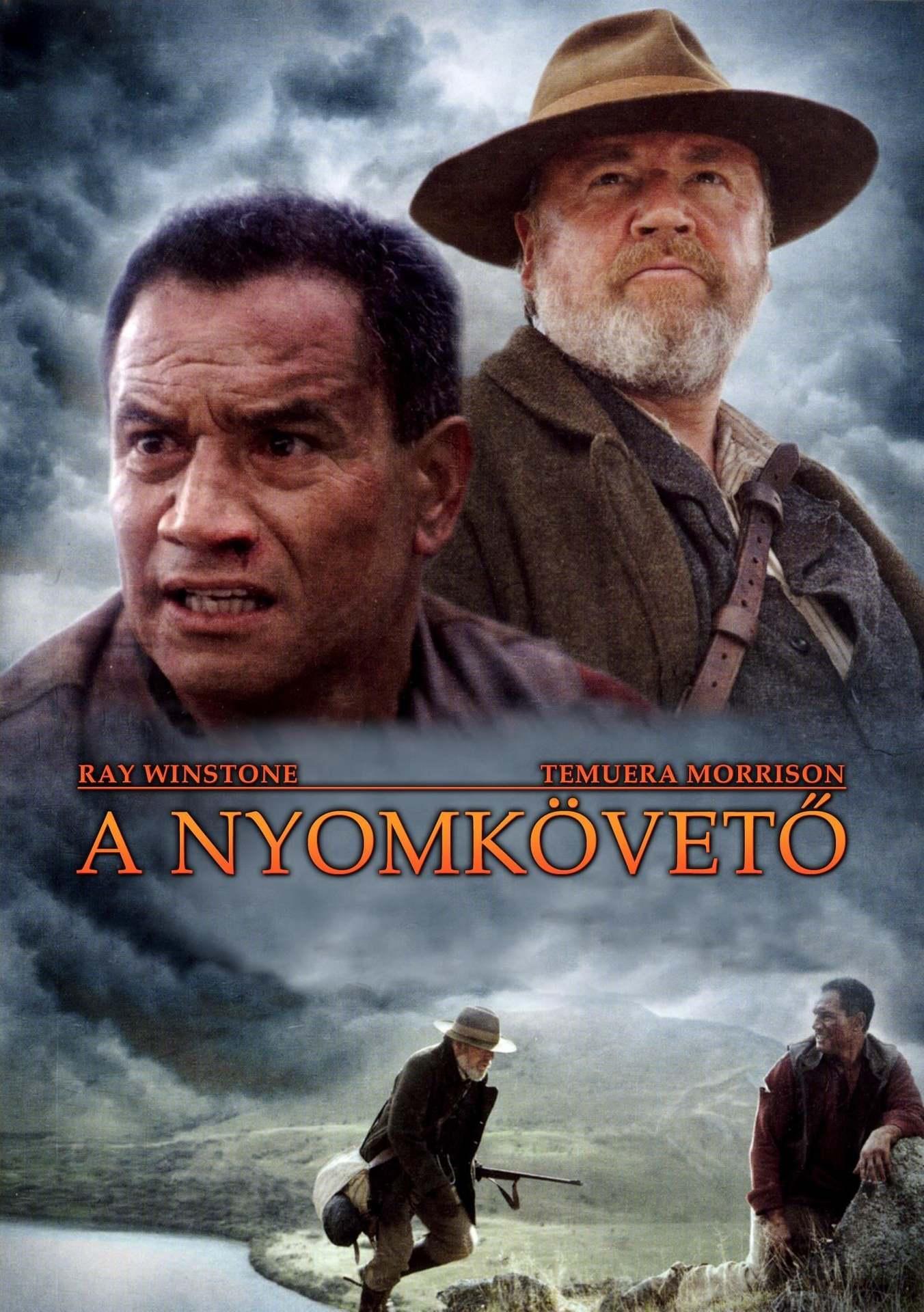 Постер фильма Следопыт 2010