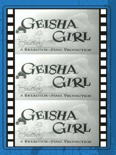 Постер фильма Geisha Girl 1952