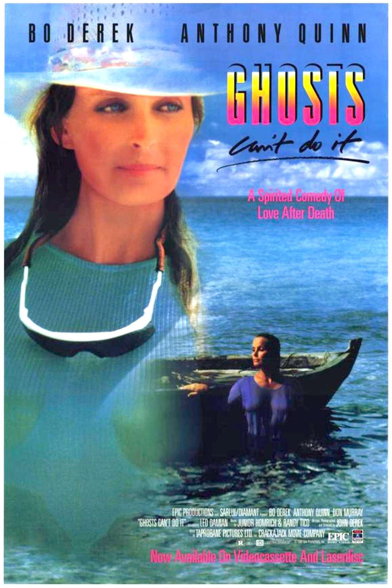 Постер фильма Призраки этого не делают 1989