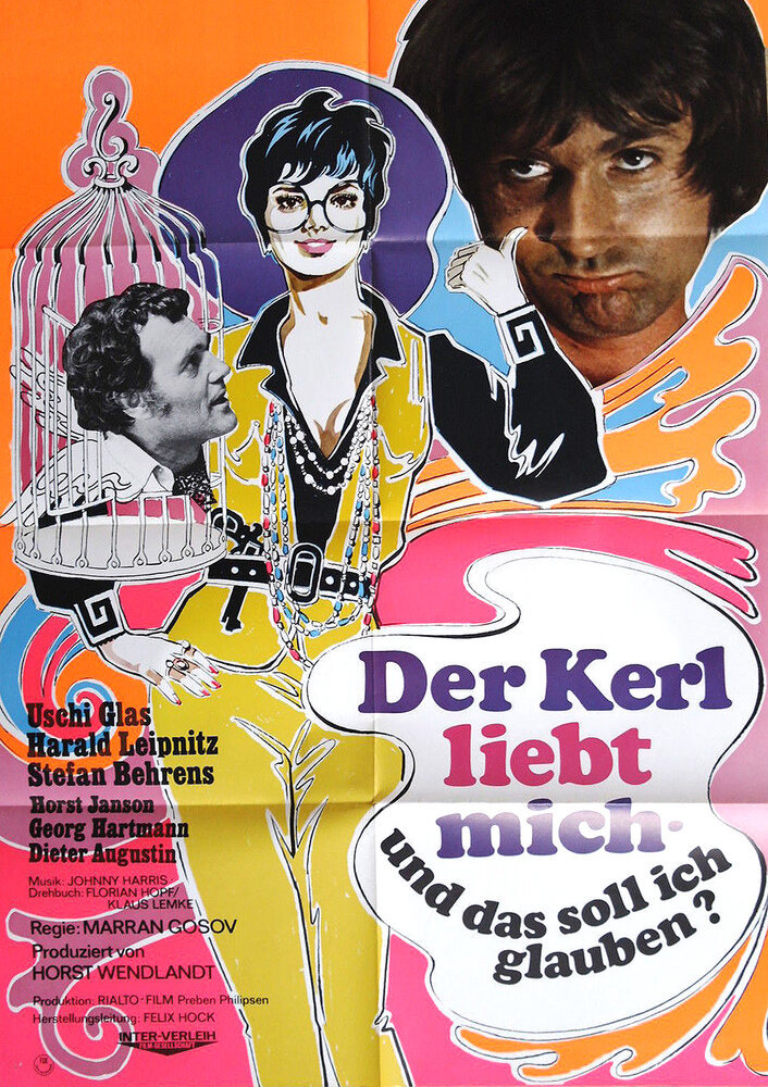 Постер фильма Этот парень любит меня – и я должна в это верить? 1969