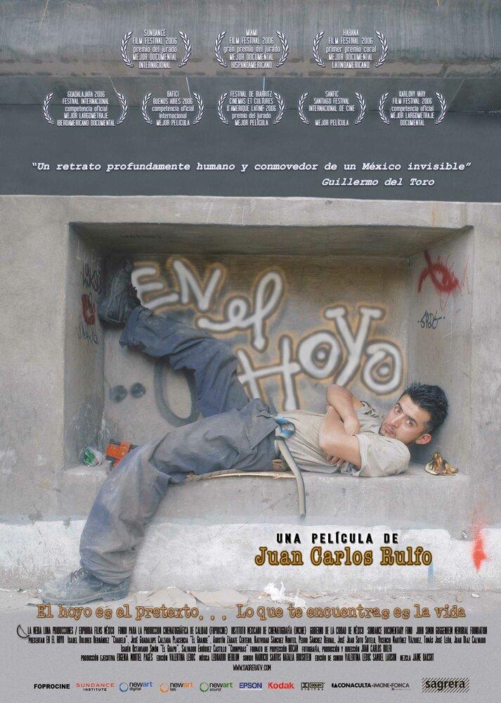 Постер фильма В яме 2006