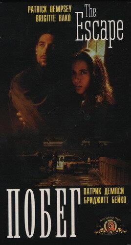 Постер фильма Побег 1998
