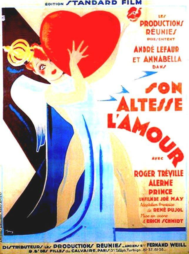 Постер фильма Её величество любовь 1931
