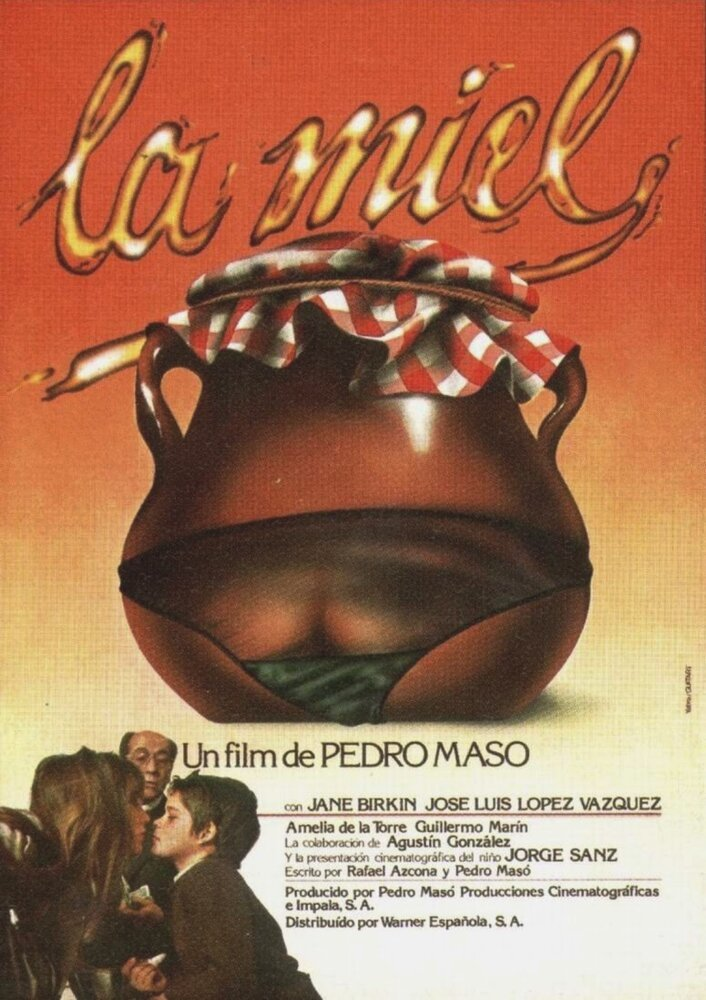 Постер фильма Мед 1979