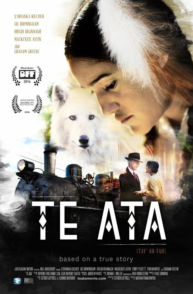Постер фильма Те Ата 2016