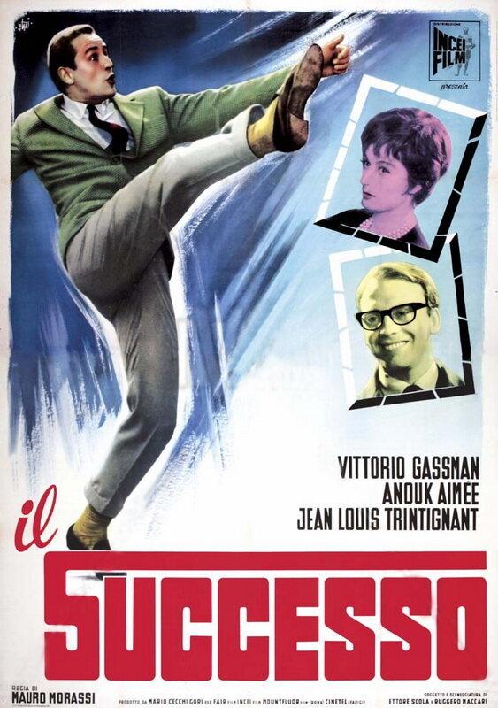 Постер фильма Успех 1963