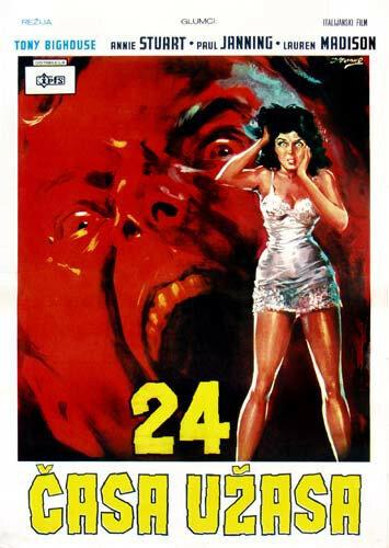 Постер фильма 24 часа ужаса 1964