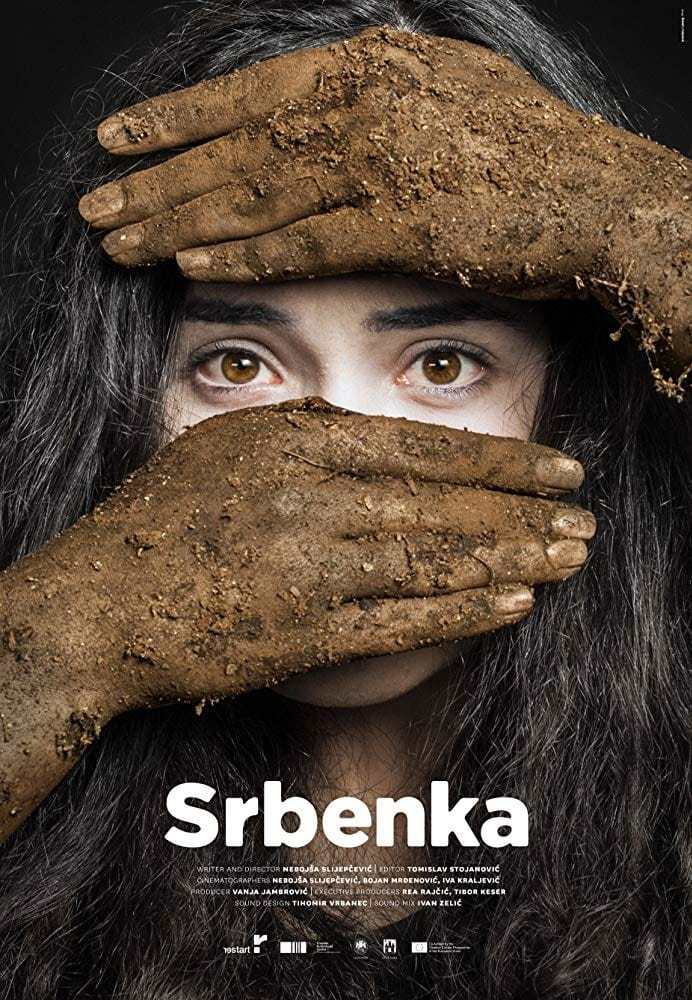 Постер фильма Srbenka 2018