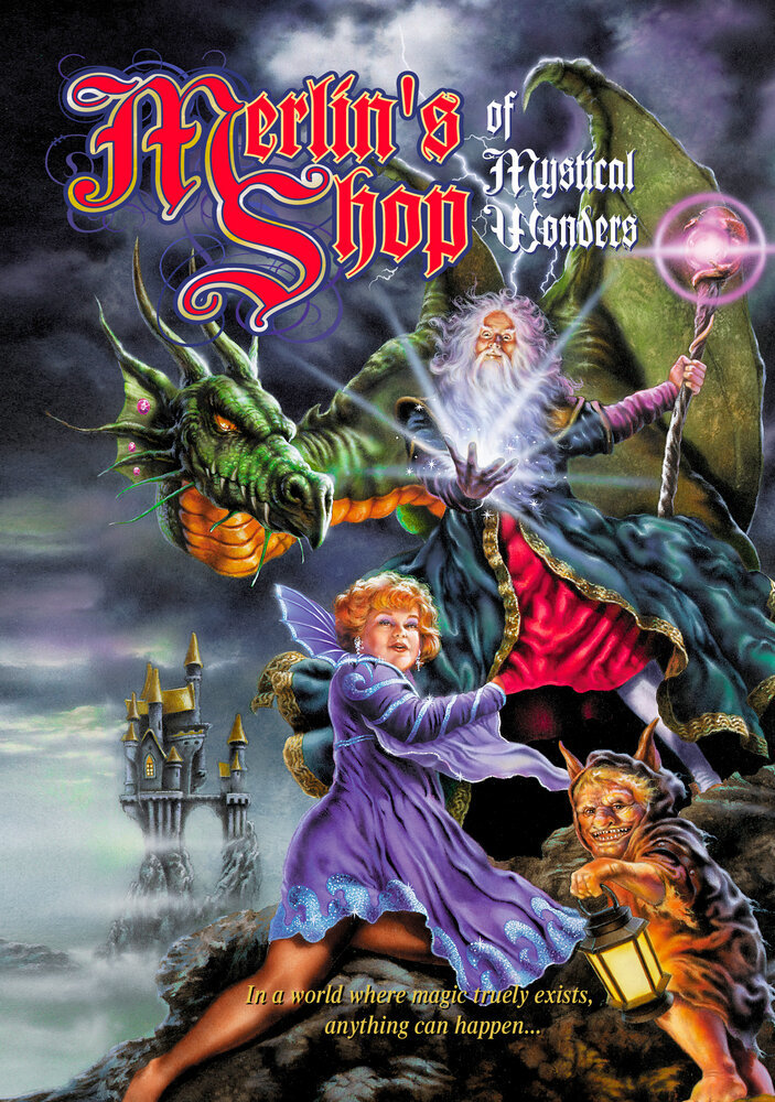 Постер фильма Лавка таинственных чудес Мерлина 1996