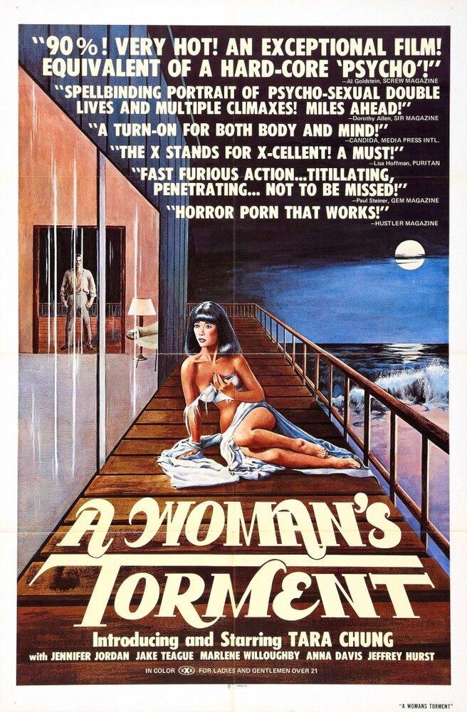 Постер фильма Мучение женщины 1977