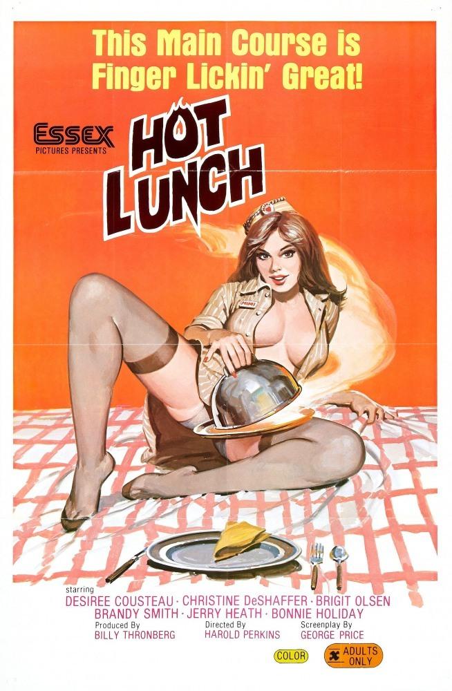 Постер фильма Горячий обед 1978