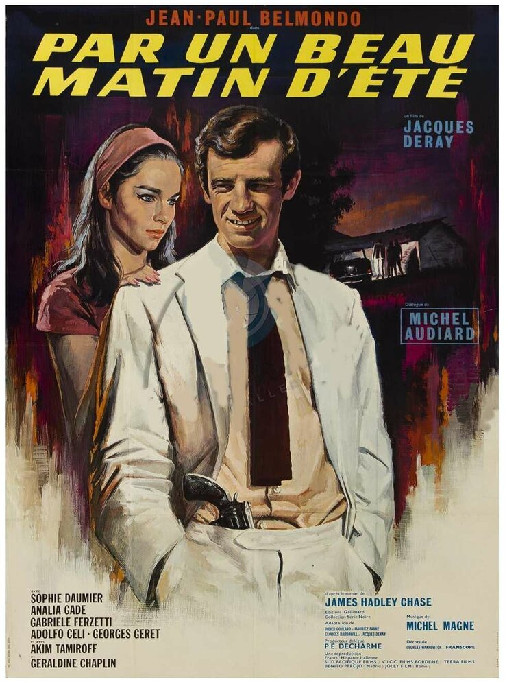 Постер фильма Прекрасным летним утром 1965
