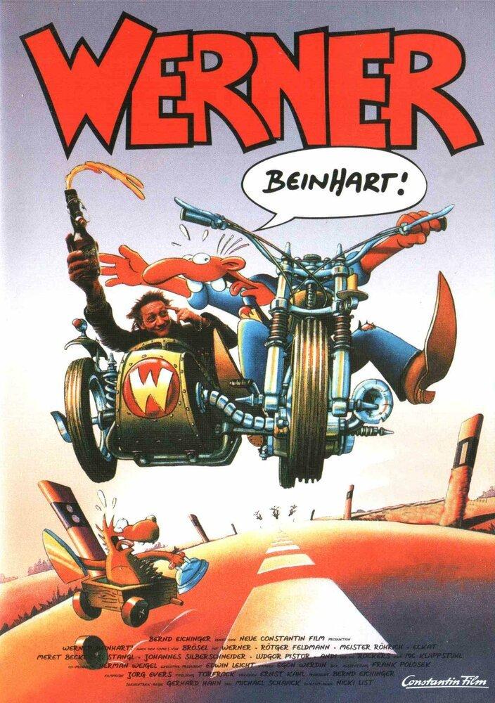 Постер фильма Вернер. Твердый, как кость 1990