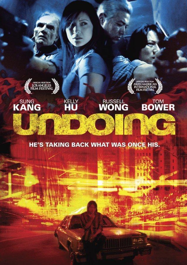 Постер фильма Отмена 2006