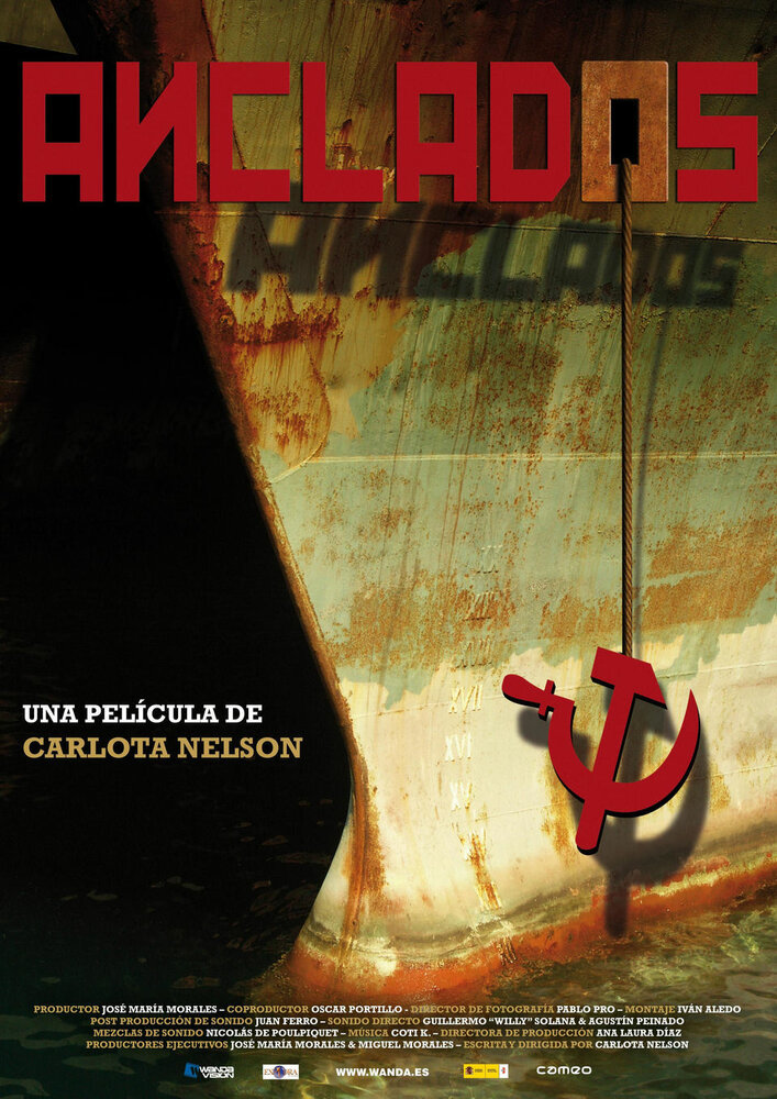 Постер фильма На якоре 2010