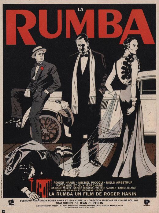 Постер фильма Румба 1987