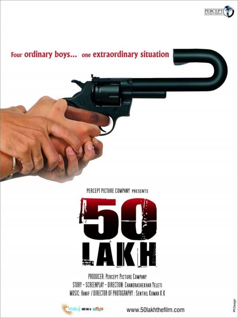 Постер фильма 50 Lakh 2007