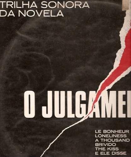 Постер фильма Судебные дела 1976