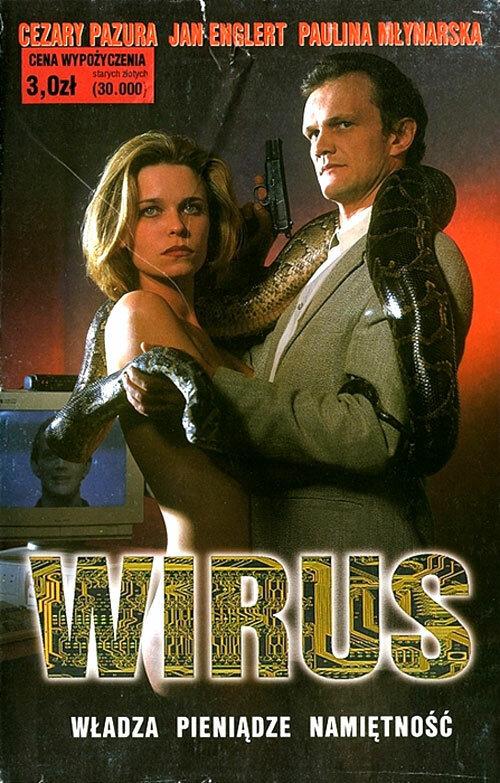 Постер фильма Вирус 1996