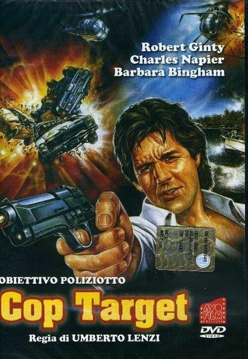 Постер фильма Полицейский под прицелом 1990