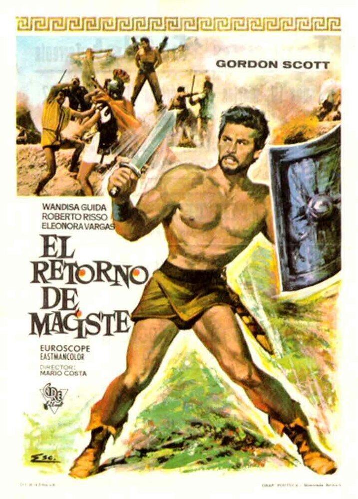 Постер фильма Римский гладиатор 1962