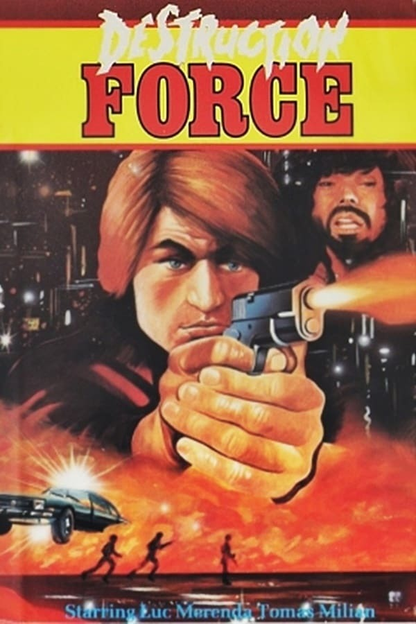 Постер фильма Банда головорезов 1977