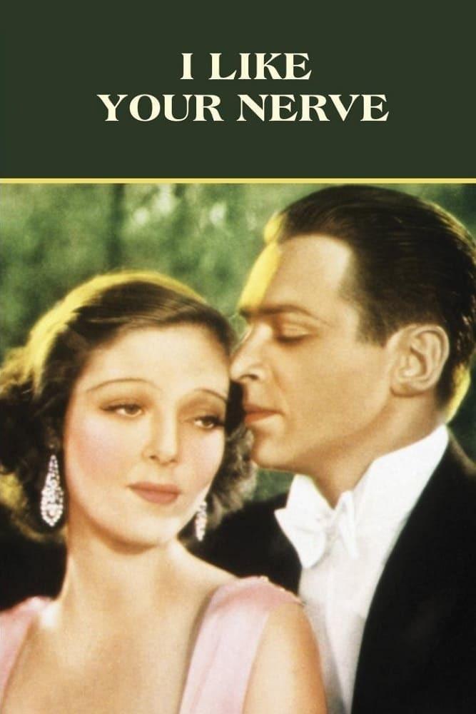 Постер фильма Я люблю ваши нервы 1931