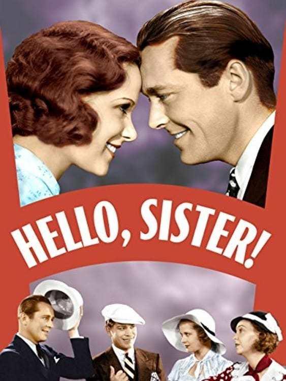 Постер фильма Здравствуй, сестричка! 1933