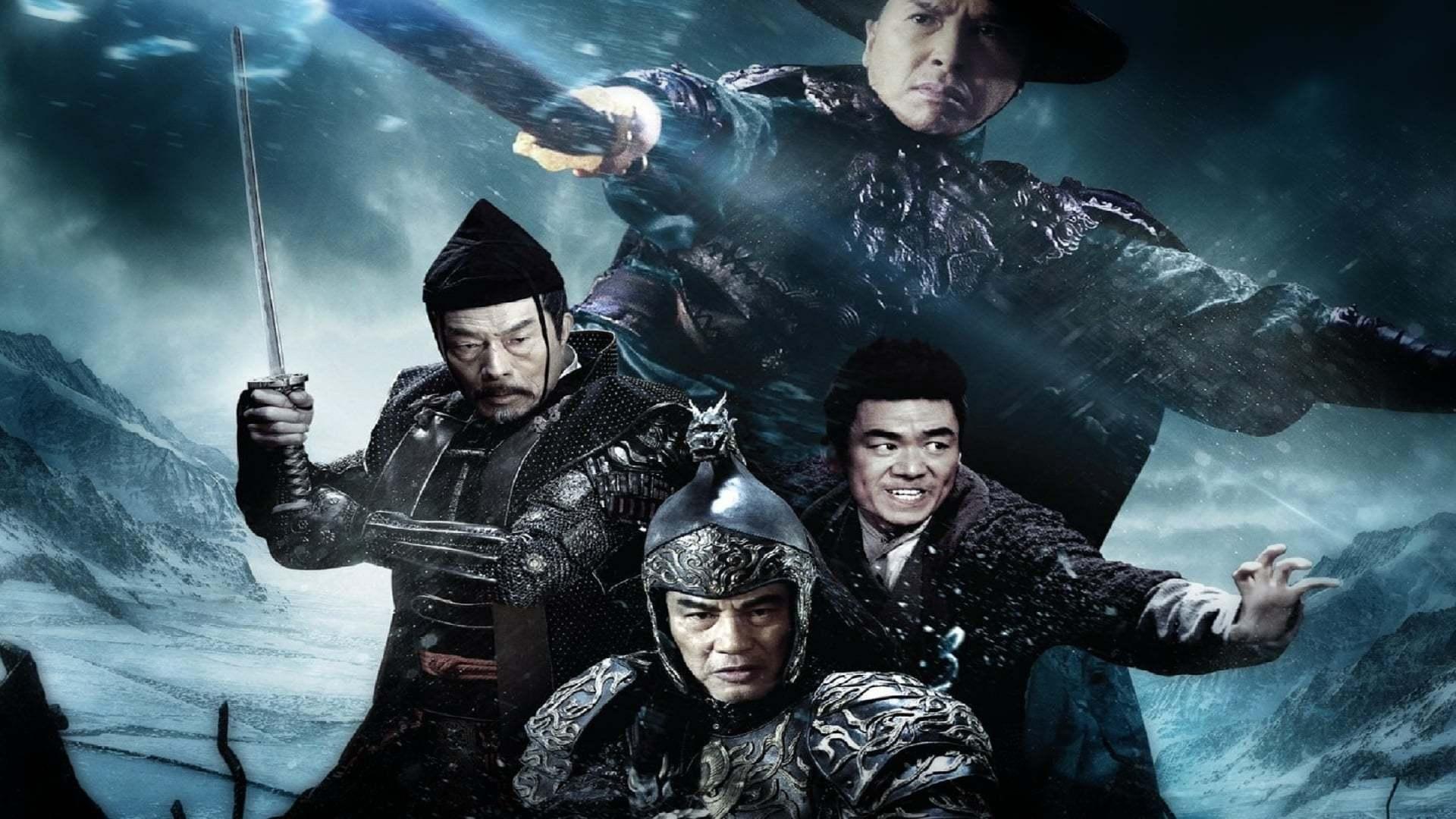 Кадры из фильма Ледяная комета 3D 2 Bing feng: Yong heng zhi men 2018