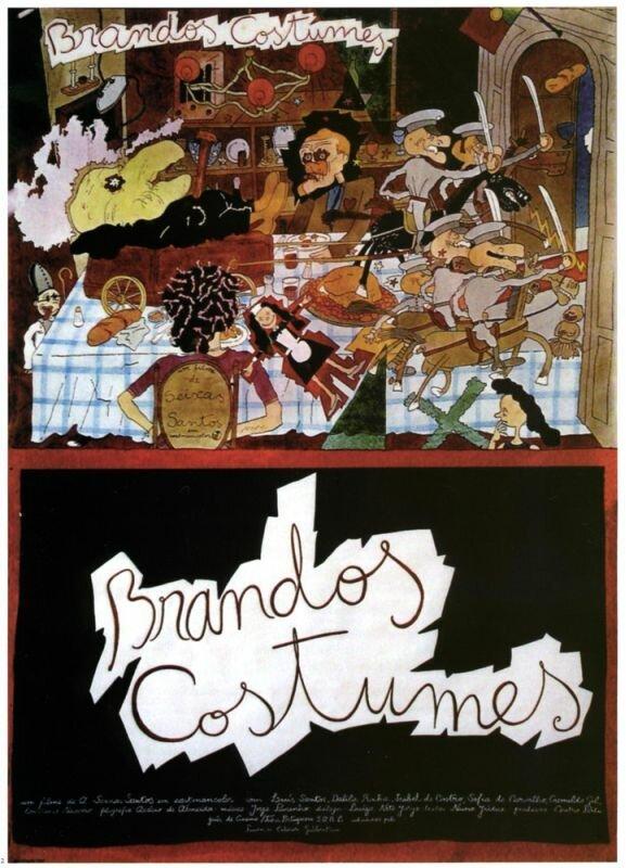 Постер фильма Легкие костюмы 1975