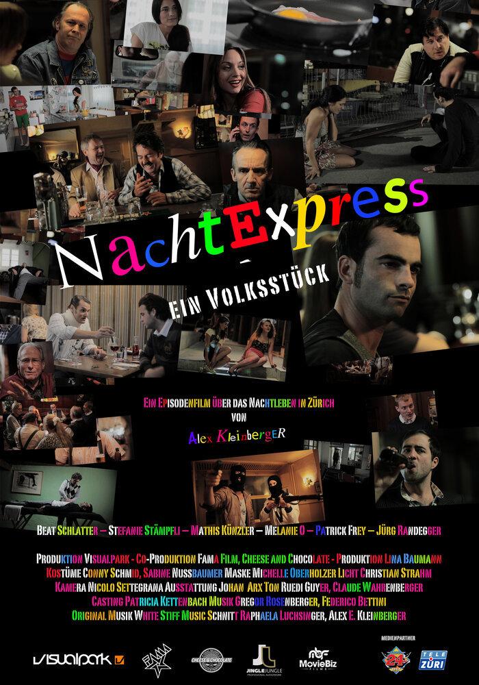 Постер фильма Nachtexpress 2012