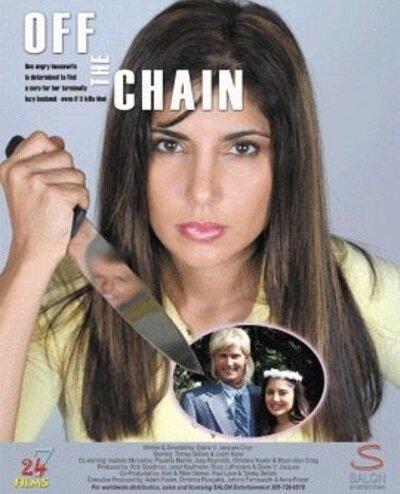 Постер фильма Off the Chain 2005