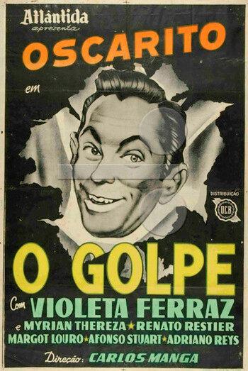 Постер фильма Удачный ход 1956