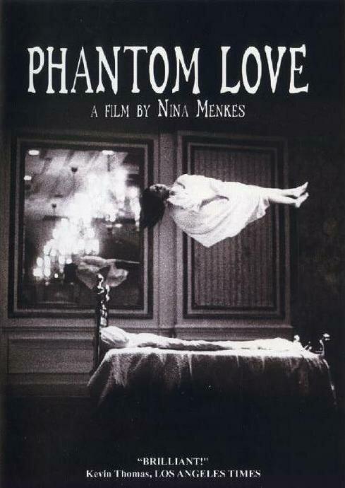Постер фильма Фантомная любовь 2007
