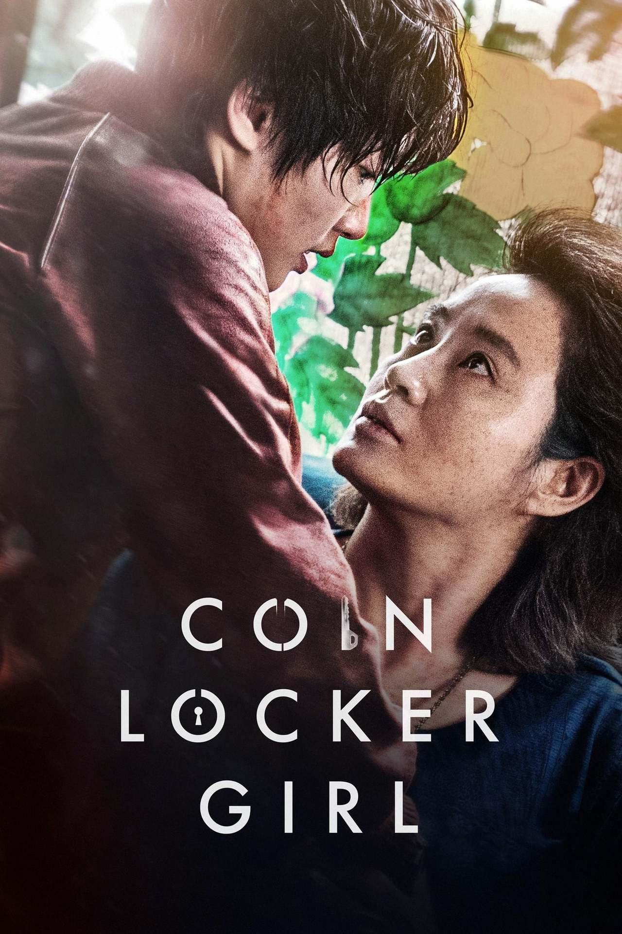Постер фильма Китайский квартал 2015