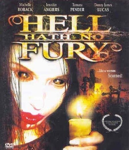 Постер фильма Ад без ярости 2006