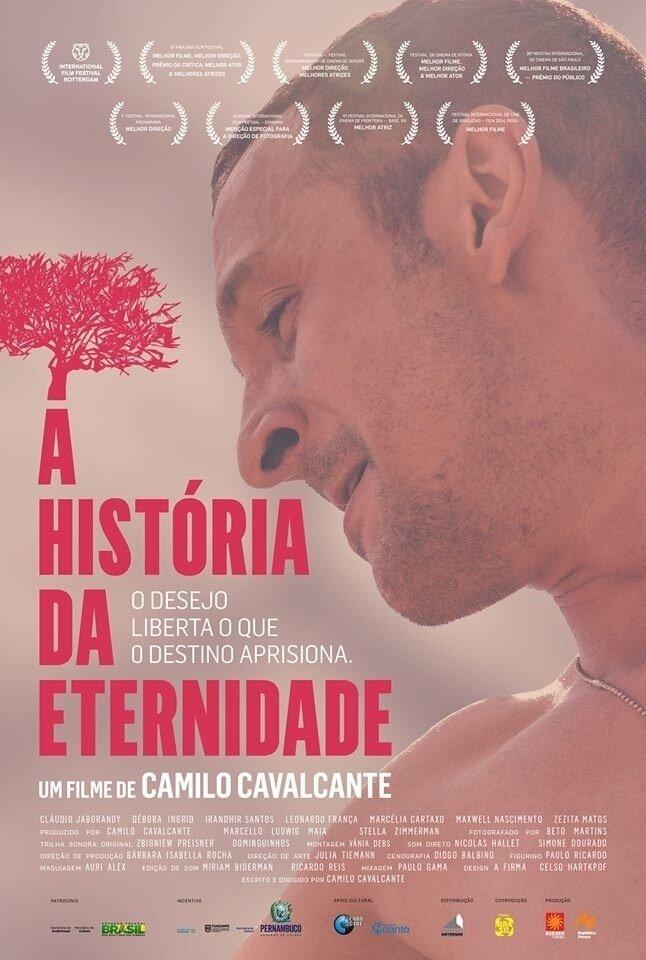 Постер фильма История вечности 2014
