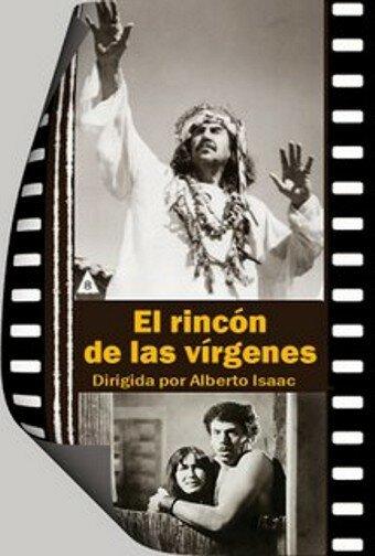 Постер фильма Угол девственниц 1972