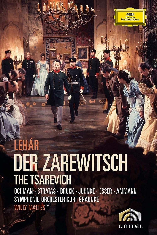 Постер фильма Царевич 1973