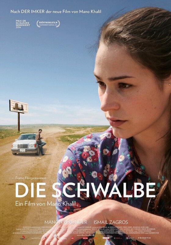 Постер фильма Die Schwalbe 2016